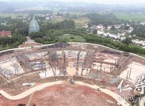 青神国际竹产业展览中心完成钢结构主体工程