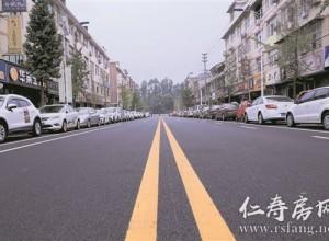 彭山区预计年内全面完成城区道路黑化工程
