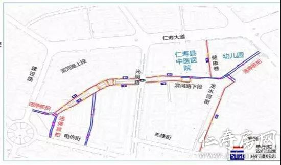 仁寿这些片区交通将被组织规划,请大家相互告知!