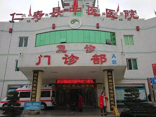 仁寿这家医院,成功升级为三级甲等中医医院!