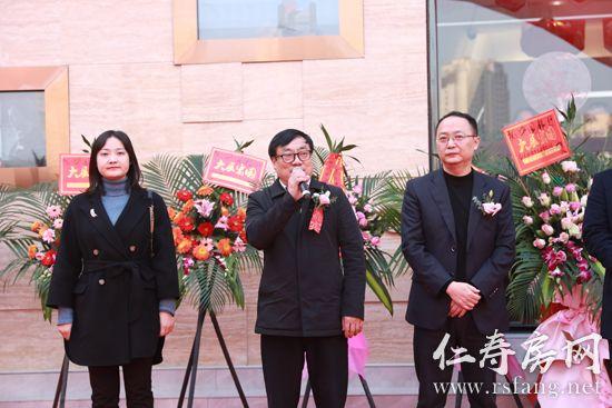 中国银行仁寿视高支行揭牌成立。