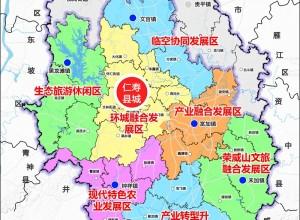 重磅!仁寿县镇(乡)村经济片区划分出炉!