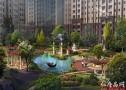 中城国际社区 商业